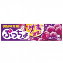 CLEARANCE - UHA PUCCHO GRAPE CHEWY CANDY