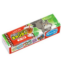 LOTTE POKEMON BONBONS A MÂCHER