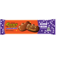 REESE'S STUFFED WITH PIECES PUMPKIN KING SIZE