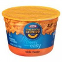 KRAFT MACARONI & CHEESE TROIS FROMAGES BOL